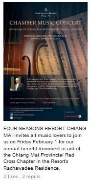 events - chamber music concenrt
